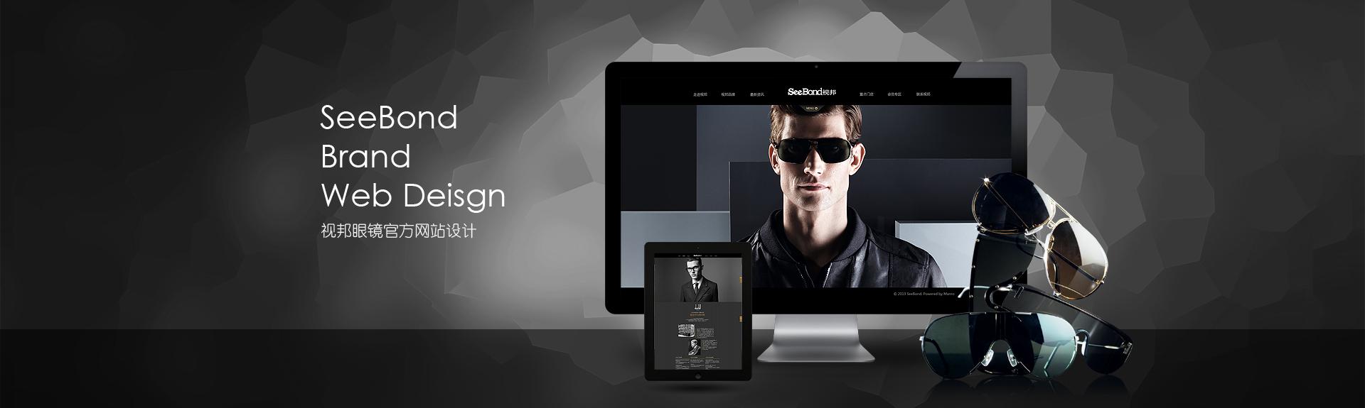创意网站建设